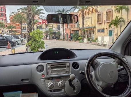 View from inside the car