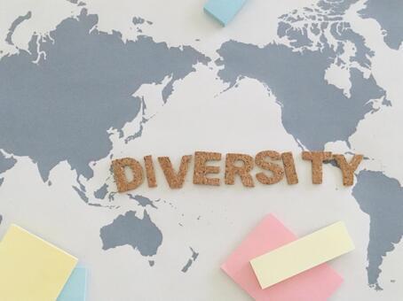 다이버 시티 / 다양성의 이미지 (세계지도)