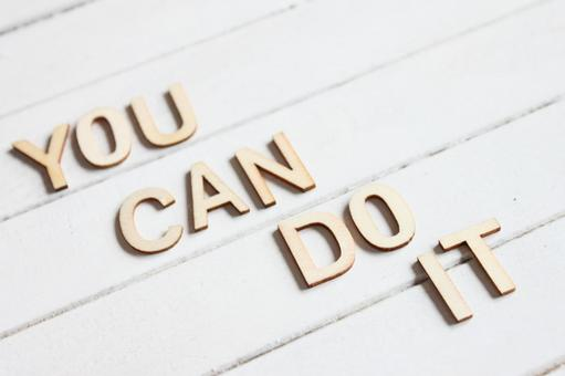 YOU CAN DO IT 1