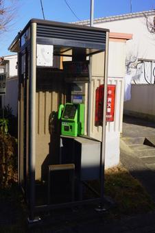 拍攝於2020年12月18日:住宅區的公用電話