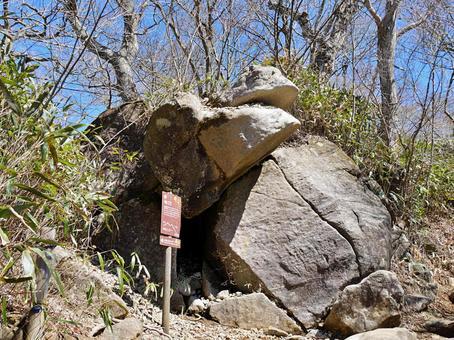 Mount Tsukuba 7 Gamaishi