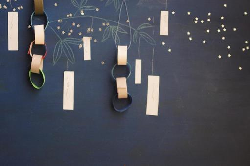 Miniature Tanabata Decoration