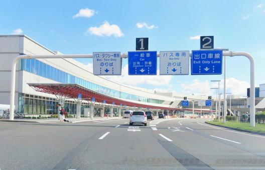 New Chitose Airport Terminal