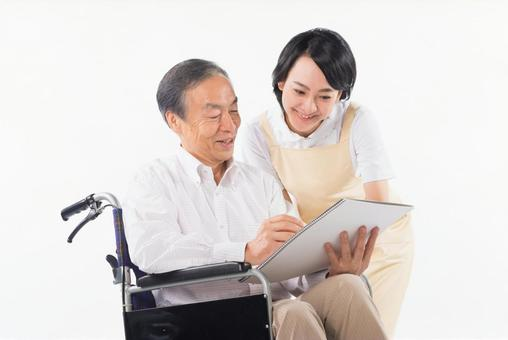 Men with wheelchairs and caregivers 6