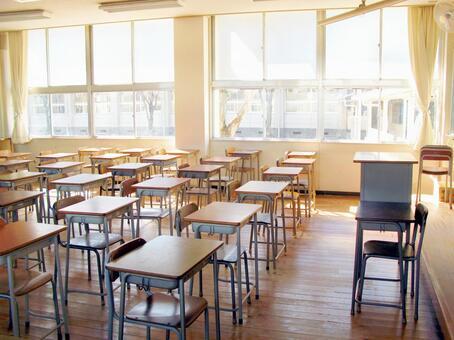 School classroom 10