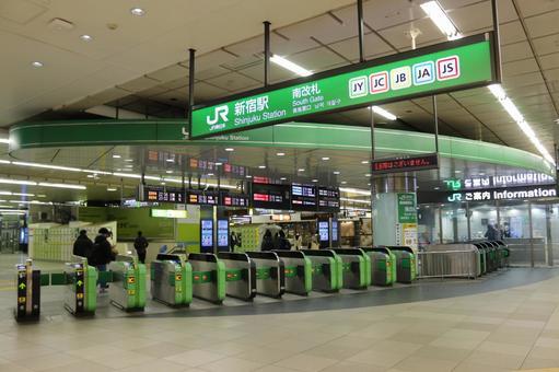 신주쿠 역 남쪽 개찰구
