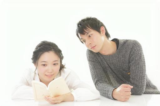 Reading Couple 24