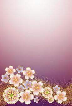 Wind flower handle (purple)