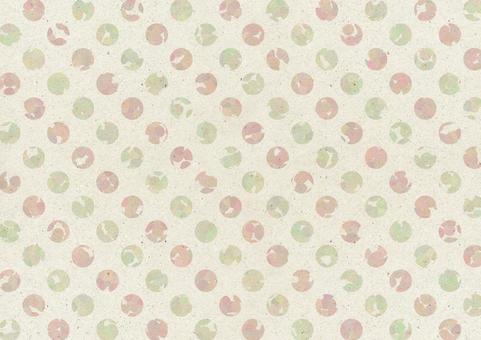 Japanese paper dot 5. orange