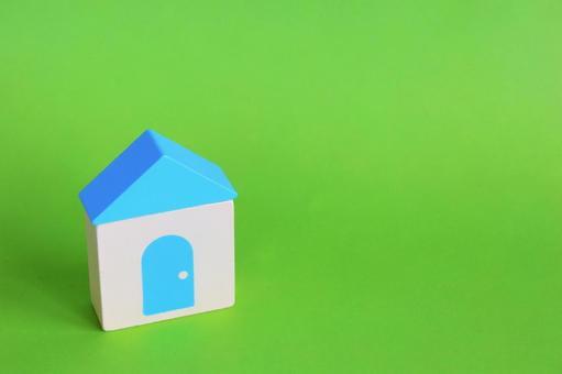 Home Home Home Image Miniature