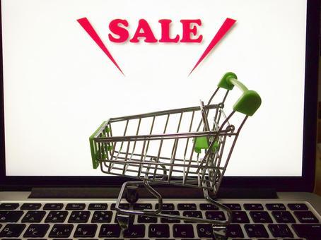 Sale holding 06