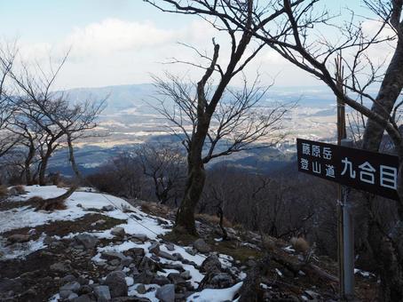 Mountain road of Mt. Fujiwara in winter