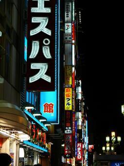 Tokyo neon 3