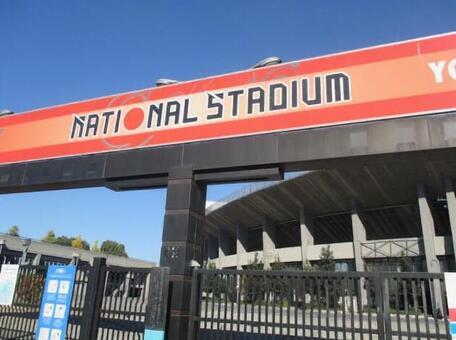 National Stadium in December 2014