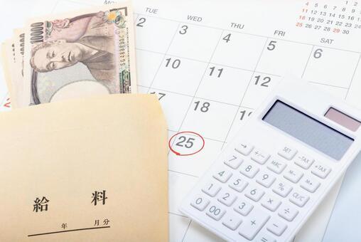 봉급 이미지 (월급 봉투와 캘린더와 계산기)