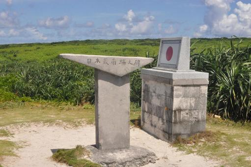 Japan's southernmost point
