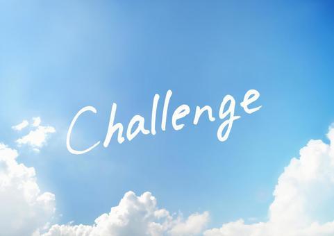 Character of challenge in summer sky