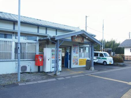 Kurumisato station building