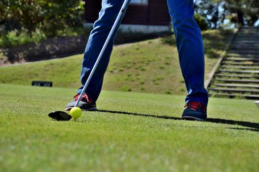 Tee shot with utility