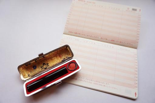 Passbook and seal