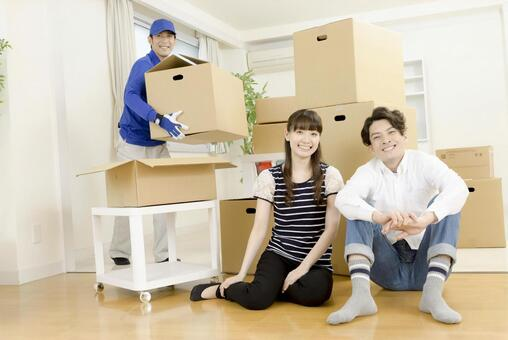 Moving couple and moving worker 18