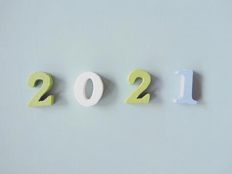 Number 2021 (pastel)