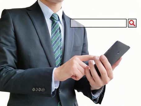 Let's leave mobile SEO measures! Businessman-white background