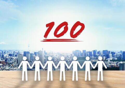 100 points Social cityscape