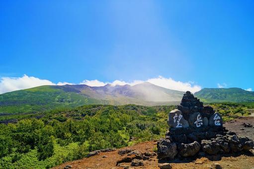 토카 치다 케 望岳台의 풍경