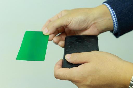 Pass business cards