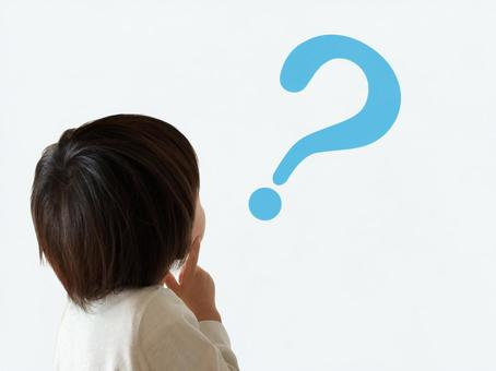 Child's question