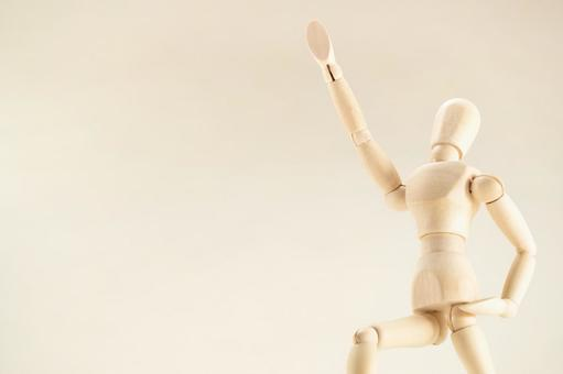 Person raising hands (right placement, cream background)