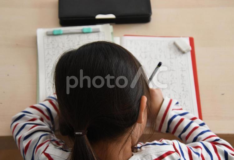 書き取りの宿題の写真