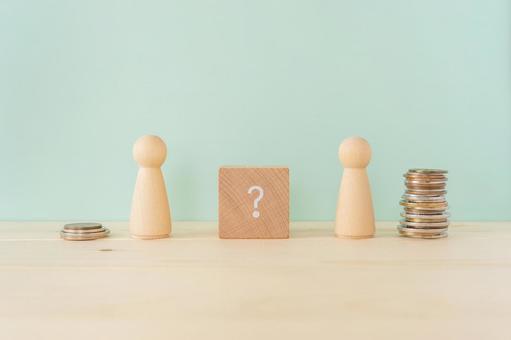 경제 격차와 빈부 격차의 이유, 원인 | 물음표 적목과 2 명의 인형 오브제와 돈