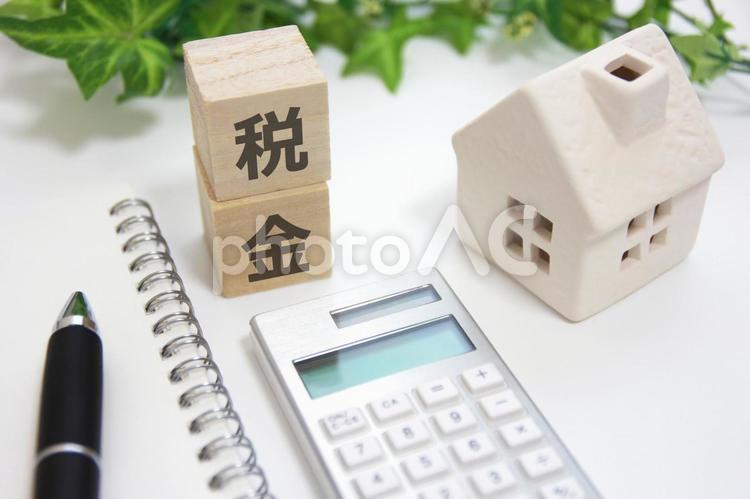 住宅購入の写真
