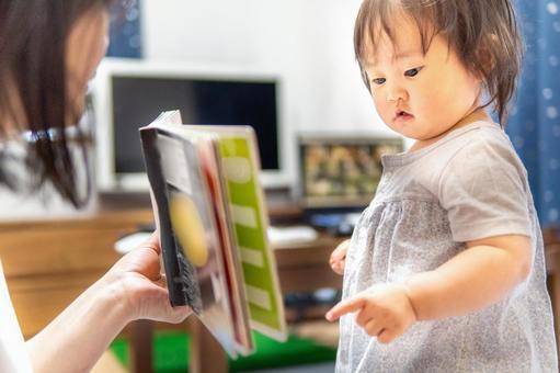 赤ちゃん 絵本の写真素材|写真素材なら「写真AC」無料(フリー)ダウンロードOK