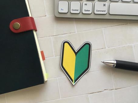 Beginner (notebook, keyboard, pen)
