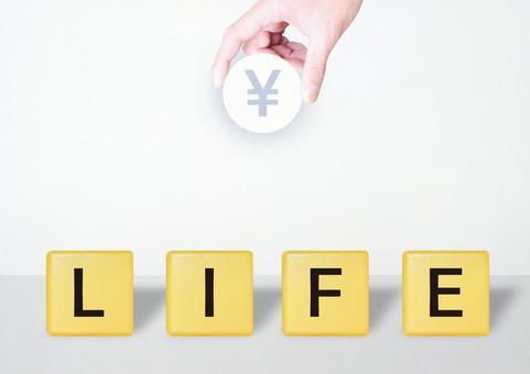 お金と生活のイメージ