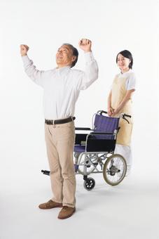 Elderly and Caregiver 2