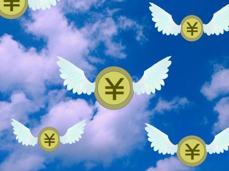 하늘에서 날개 짓을 떠난다 돈들 (비즈니스)