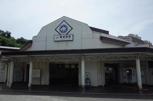 Yokosuka station building