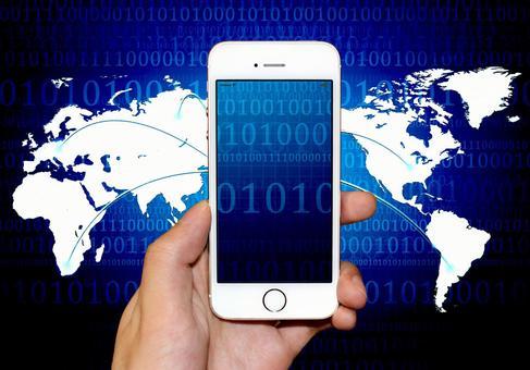 iPhone Cyber communication