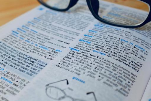 Glasses on the English-English dictionary