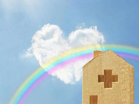 Hope to be discharged-heart shaped cloud, rainbow and hospital