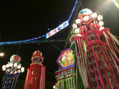 Star Festival