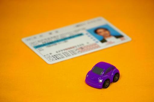 Driver's license purple minicar yellow background