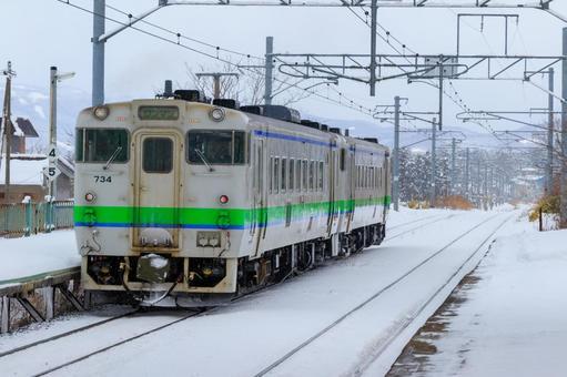 Ordinary train