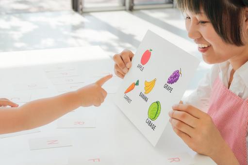 Preschool education image