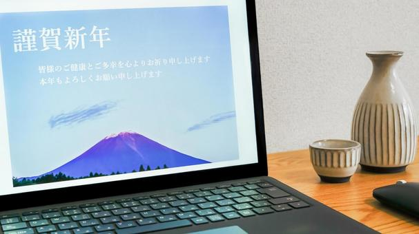 Image of creating a New Year's card on a computer in the New Year's mood