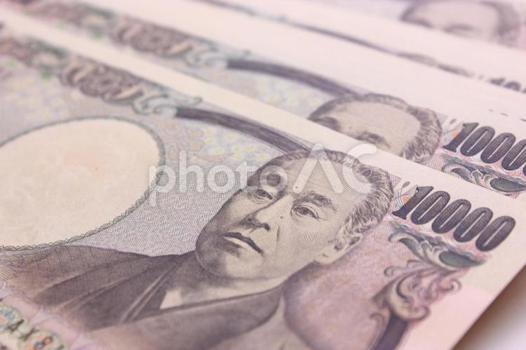 一万円札のアップ2の写真
